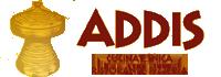 logo-addis-prov